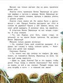 Лесные домишки — фото, картинка — 7