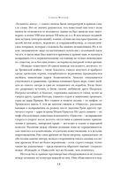 Илиада — фото, картинка — 11
