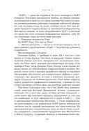 PIXAR. Перезагрузка. Гениальная книга по антикризисному управлению — фото, картинка — 12
