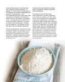 Пироговедение для начинающих — фото, картинка — 11