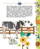 Животные для малышей — фото, картинка — 3