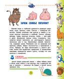 Животные для малышей — фото, картинка — 5