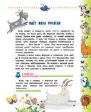 Животные для малышей — фото, картинка — 7