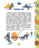 Животные для малышей — фото, картинка — 9