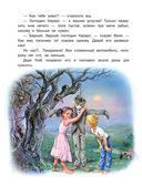 Соня и Ваня в гостях у сказки. Соломенное чучело. Маленькие робинзоны — фото, картинка — 4