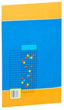 Рабочий журнал учителя. 1 класс учреждений общего среднего образования с русским языком обучения — фото, картинка — 1