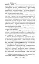 Пленник моря. Встречи с Айвазовским — фото, картинка — 14