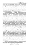Пленник моря. Встречи с Айвазовским — фото, картинка — 15