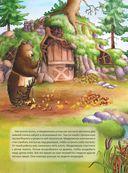 Медвежонок и Новый год — фото, картинка — 1