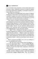Медальон Великой княжны (м) — фото, картинка — 12