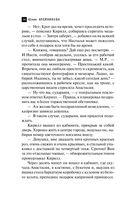 Медальон Великой княжны (м) — фото, картинка — 14