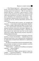 Медальон Великой княжны (м) — фото, картинка — 15
