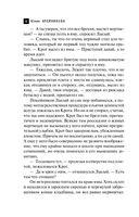 Медальон Великой княжны (м) — фото, картинка — 6