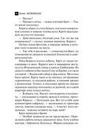 Медальон Великой княжны (м) — фото, картинка — 10