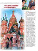 100 лучших мест России, где от красоты захватывает дух — фото, картинка — 6