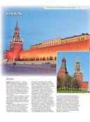 100 лучших мест России, где от красоты захватывает дух — фото, картинка — 7