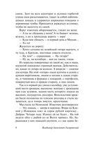 Москва и москвичи — фото, картинка — 8