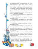 Письмо Деду Морозу с наклейками и конвертом — фото, картинка — 3