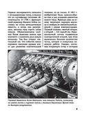 50 машин и механизмов, изменивших мир — фото, картинка — 8