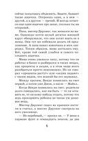 Питер Пэн — фото, картинка — 5
