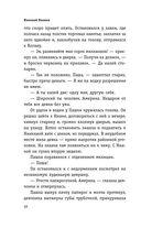 Трактир на Пятницкой — фото, картинка — 11