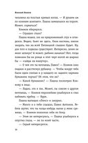 Трактир на Пятницкой — фото, картинка — 13