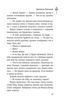 Трактир на Пятницкой — фото, картинка — 14
