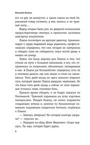 Трактир на Пятницкой — фото, картинка — 5