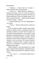Трактир на Пятницкой — фото, картинка — 7