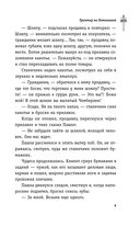 Трактир на Пятницкой — фото, картинка — 8