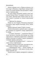 Трактир на Пятницкой — фото, картинка — 9
