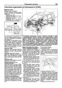 Acura MDX с 2006-2013 гг. J37A (3,7). Руководство по ремонту и техническому обслуживанию. Каталог расходных запасных частей — фото, картинка — 9
