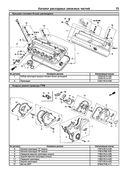 Acura MDX с 2006-2013 гг. J37A (3,7). Руководство по ремонту и техническому обслуживанию. Каталог расходных запасных частей — фото, картинка — 6