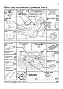 Acura MDX с 2006-2013 гг. J37A (3,7). Руководство по ремонту и техническому обслуживанию. Каталог расходных запасных частей — фото, картинка — 2