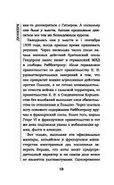 Дюнкерк — фото, картинка — 12
