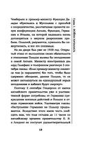 Дюнкерк — фото, картинка — 13