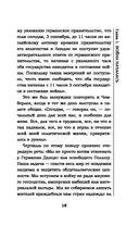 Дюнкерк — фото, картинка — 15