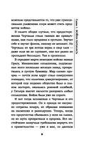 Дюнкерк — фото, картинка — 9
