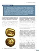 Юбилейные и памятные монеты мира — фото, картинка — 12