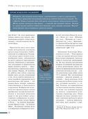 Юбилейные и памятные монеты мира — фото, картинка — 13