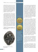 Юбилейные и памятные монеты мира — фото, картинка — 15