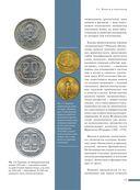 Юбилейные и памятные монеты мира — фото, картинка — 8