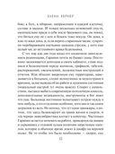 Десерт из каштанов (м) — фото, картинка — 7
