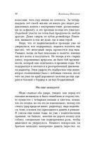 Фактор Мурзика (м) — фото, картинка — 12