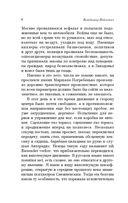 Фактор Мурзика (м) — фото, картинка — 6