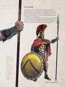 Искусство игры Assassin's Creed Одиссея — фото, картинка — 11