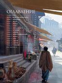 Искусство игры Assassin's Creed Одиссея — фото, картинка — 4