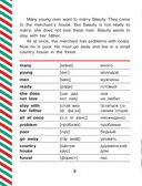 Лучшие сказки на английском языке — фото, картинка — 8