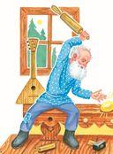 Чудо-сказки для малышей — фото, картинка — 7