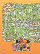 Книга увлекательных лабиринтов — фото, картинка — 2